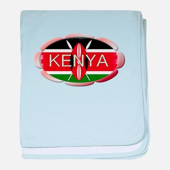 Kenya - Infant Blanket