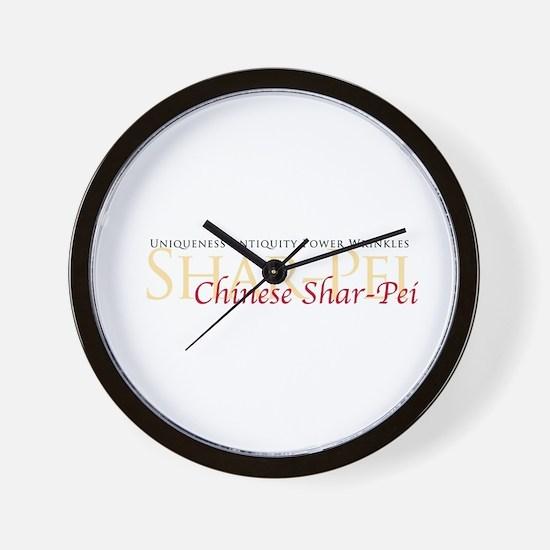 Chinese Shar-Pei Graphic Wall Clock