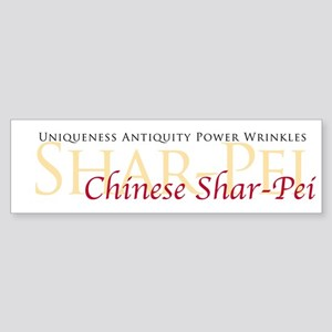 Chinese Shar-Pei Graphic Sticker (Bumper)