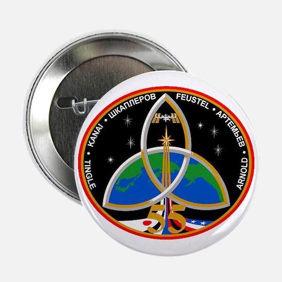 """Expedition 55 Logo 2.25"""" Button"""