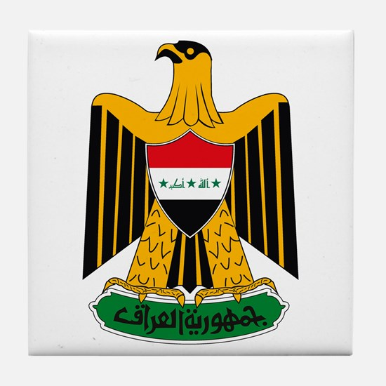 Iraq Coat of Arms Tile Coaster