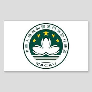 Macau Coat of Arms Rectangle Sticker