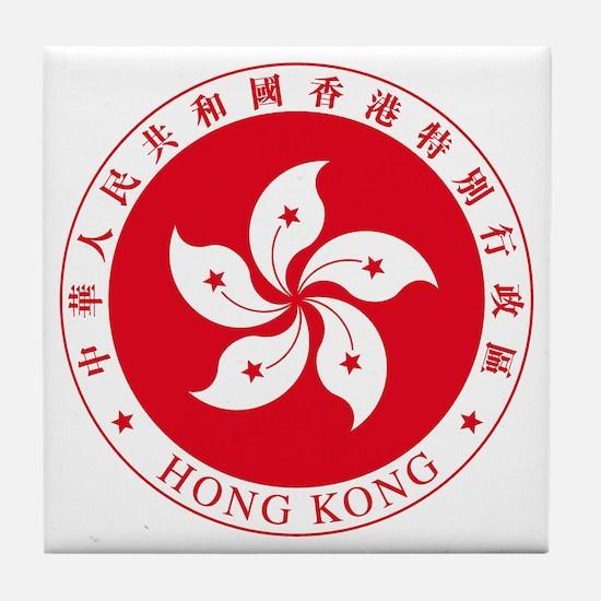 Hong Kong Coat of Arms Tile Coaster