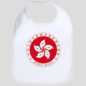 Hong Kong Coat of Arms Bib