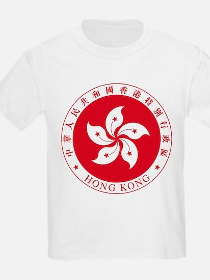 Hong Kong Coat of Arms Kids T-Shirt