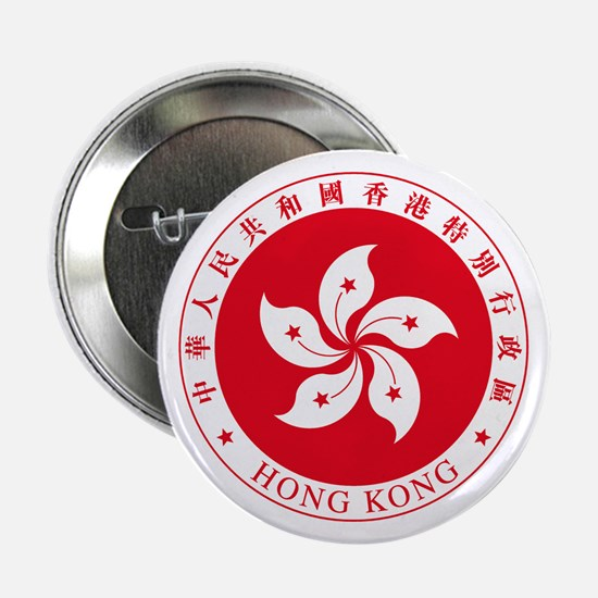 "Hong Kong Coat of Arms 2.25"" Button (10 pack)"