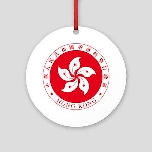 Hong Kong Coat of Arms Ornament (Round)