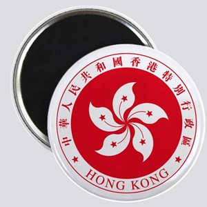 "Hong Kong Coat of Arms 2.25"" Magnet (10 pack)"