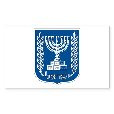 Israel Coat of Arms Rectangle Sticker