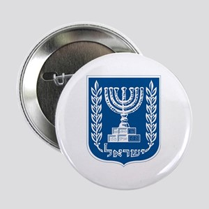 """Israel Coat of Arms 2.25"""" Button"""