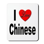 I Love Chinese Mousepad