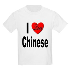 I Love Chinese (Front) Kids T-Shirt