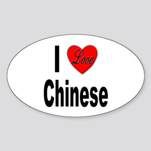 I Love Chinese Oval Sticker