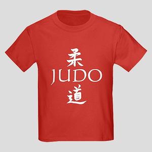 Judo Kanji Kids Dark T-Shirt