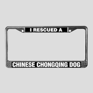 I Rescued a Chinese Chongqing Dog