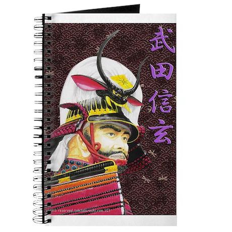 Takeda Singen Journal