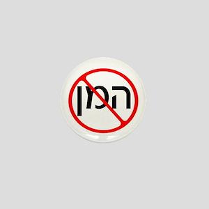 Anti Haman Mini Button