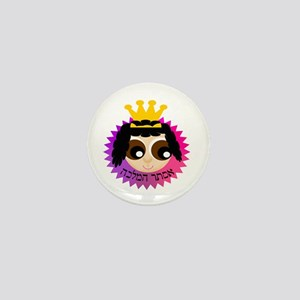 Queen Esther Mini Button