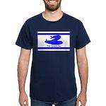 Don't Tread On Me! Hebrew Dark T-Shirt