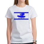 Don't Tread On Me! Hebrew Women's T-Shirt