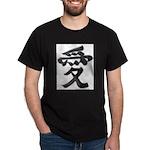 Love Japanese Kanji Black T-Shirt