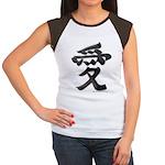 Love Japanese Kanji Women's Cap Sleeve T-Shirt