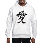 Love Japanese Kanji Hooded Sweatshirt