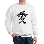 Love Japanese Kanji Sweatshirt