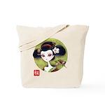Sakura Girl Tote Bag - LOOK BACK!