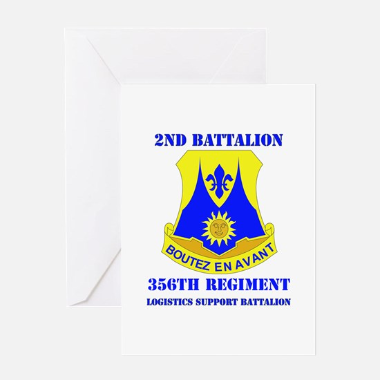 DUI - 2nd Bn - 356th Regt (LSB) with Text Greeting