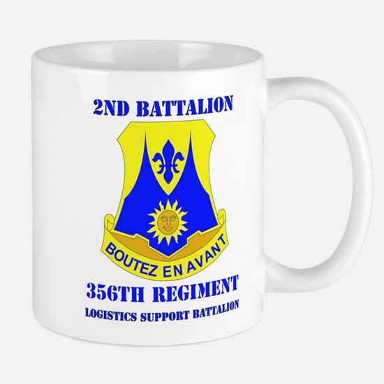 DUI - 2nd Bn - 356th Regt (LSB) with Text Mug