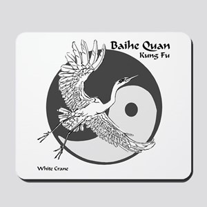 Baihe Quan Logo Mousepad