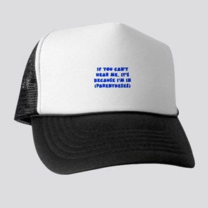 Parenthesis - Writing Trucker Hat