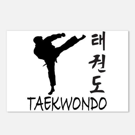 Taekwondo Postcards (Package of 8)