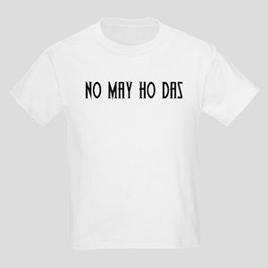 No me jodas Kids Light T-Shirt