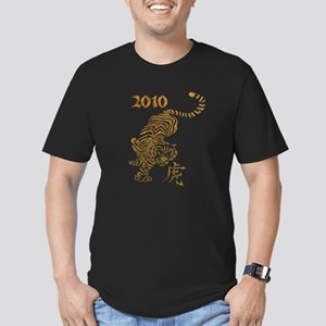 Gold Tiger Men's Fitted T-Shirt (dark)
