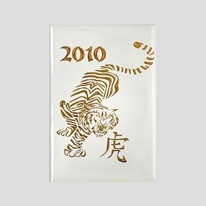 Gold Tiger Rectangle Magnet