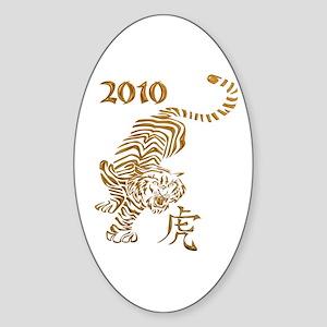 Gold Tiger Sticker (Oval)