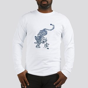 Year of the Tiger Long Sleeve T-Shirt