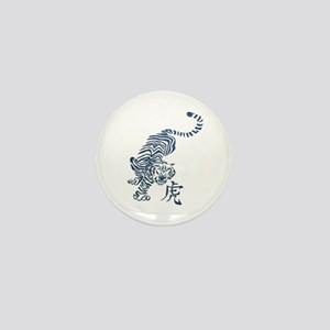 Year of the Tiger Mini Button