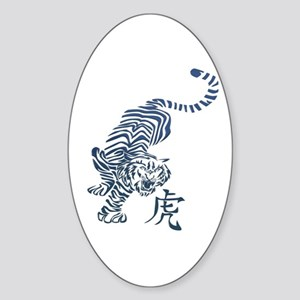 Year of the Tiger Sticker (Oval)