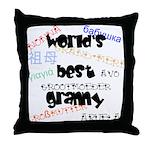 World's Best Granny Throw Pillow