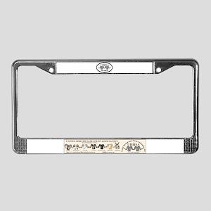 UHHSA Banner License Plate Frame