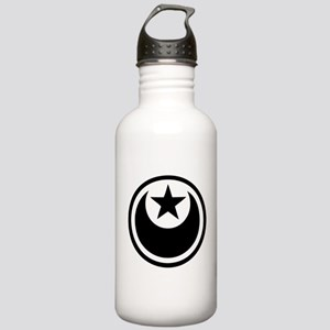 Islam Stainless Water Bottle 1.0L