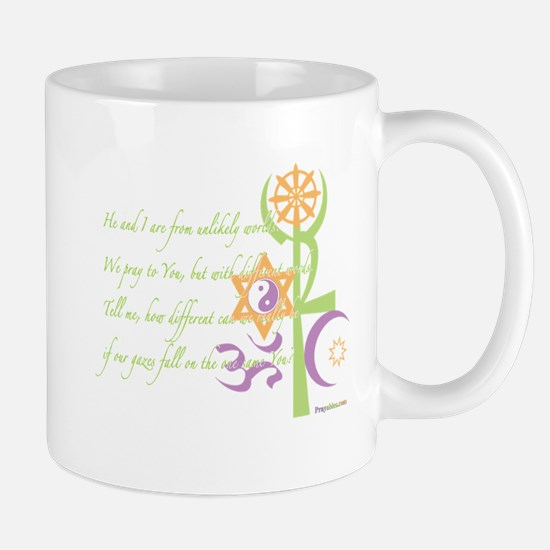 Multi-Faith: Mug