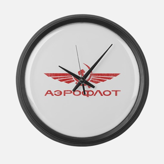 Vintage Aeroflot Large Wall Clock