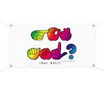 Got ASL? Rainbow SQ CC Banner