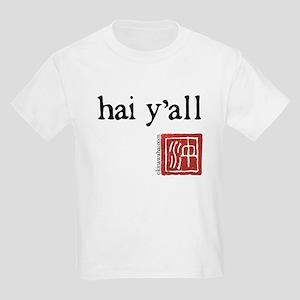 haiyall T-Shirt