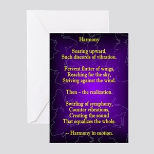 Harmony Violet Blank Greeting Cards (Pkg 6)