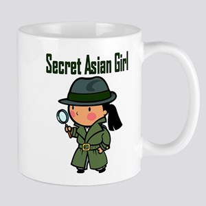 Secret Asian Girl II Mug